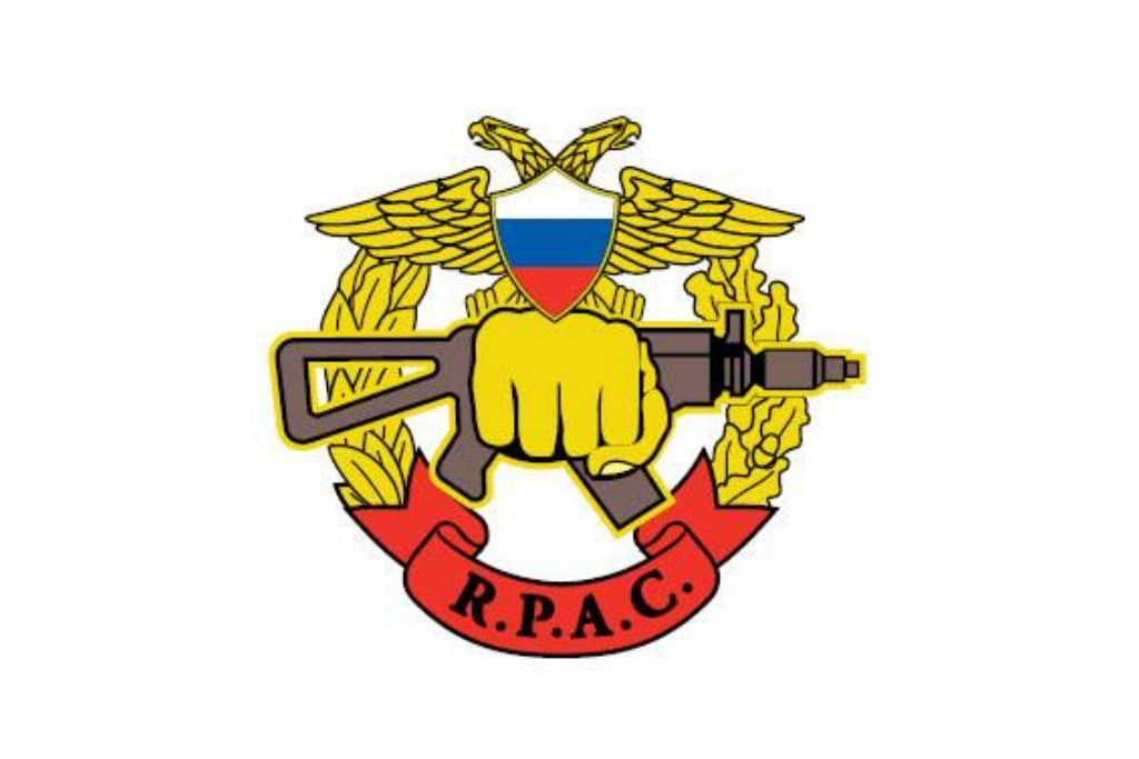 Rpac Russia Player Airsoft Club Wien Airsoft Info At