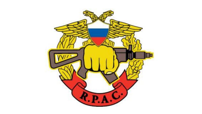 RPAC – Russia Player Airsoft Club (Wien)